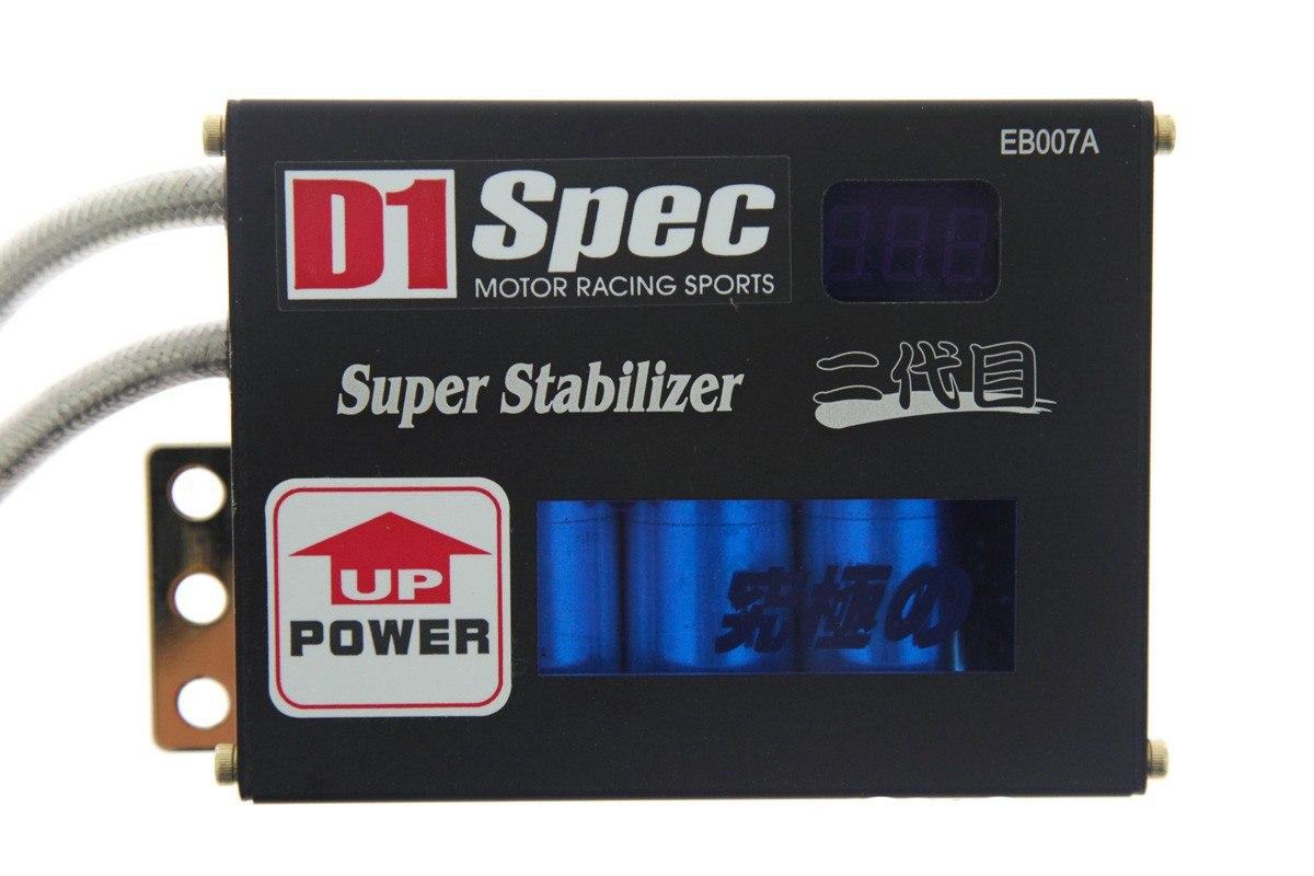 Stabilizator napięcia D1Spec z wyświetlaczem Black - GRUBYGARAGE - Sklep Tuningowy